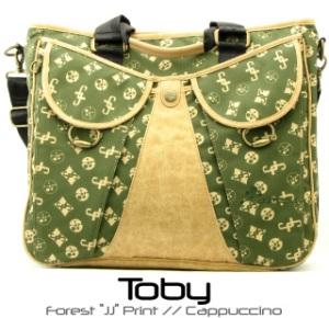 What an amazing handbag